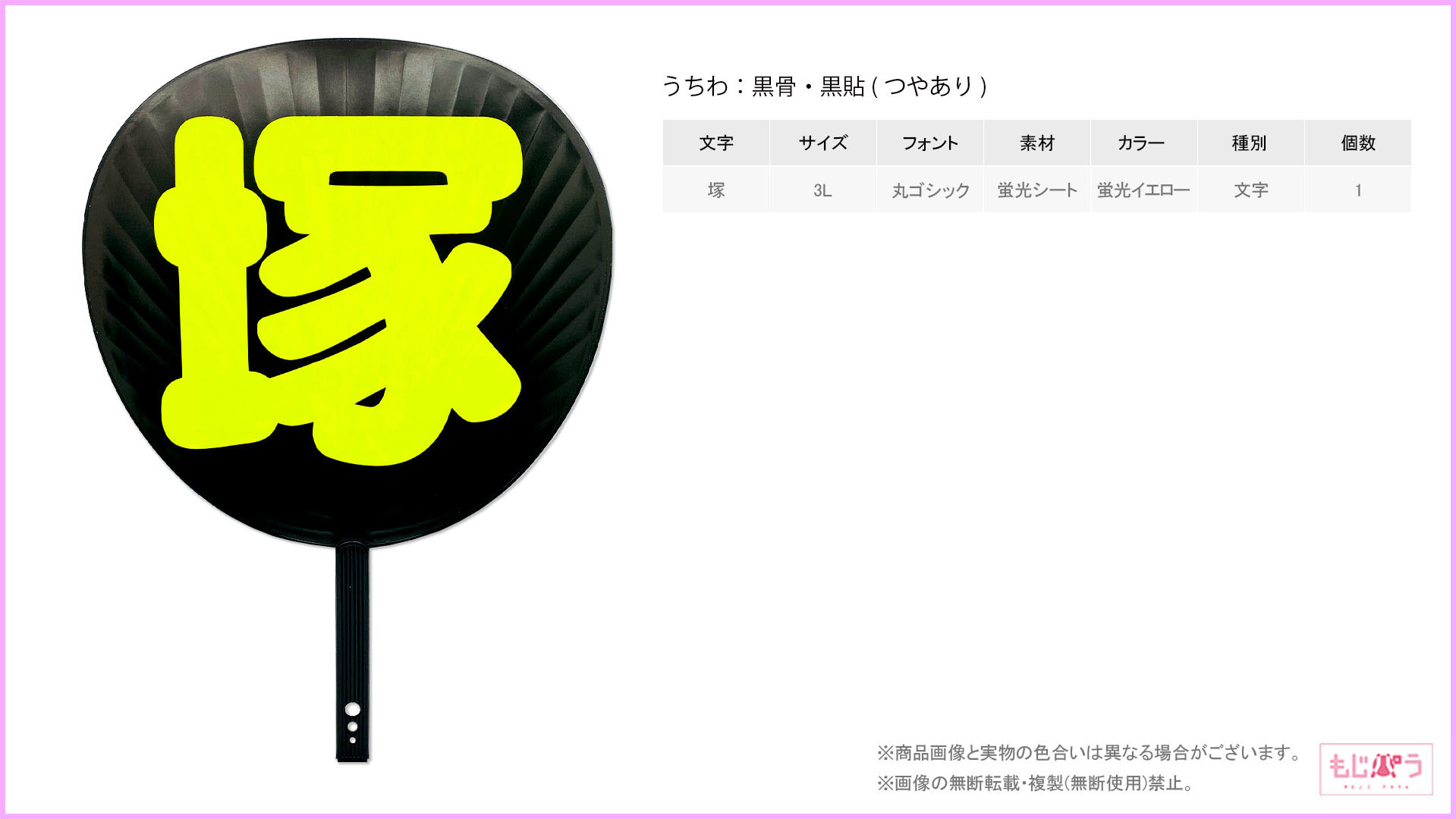 decouchiwa024-005-00001画像