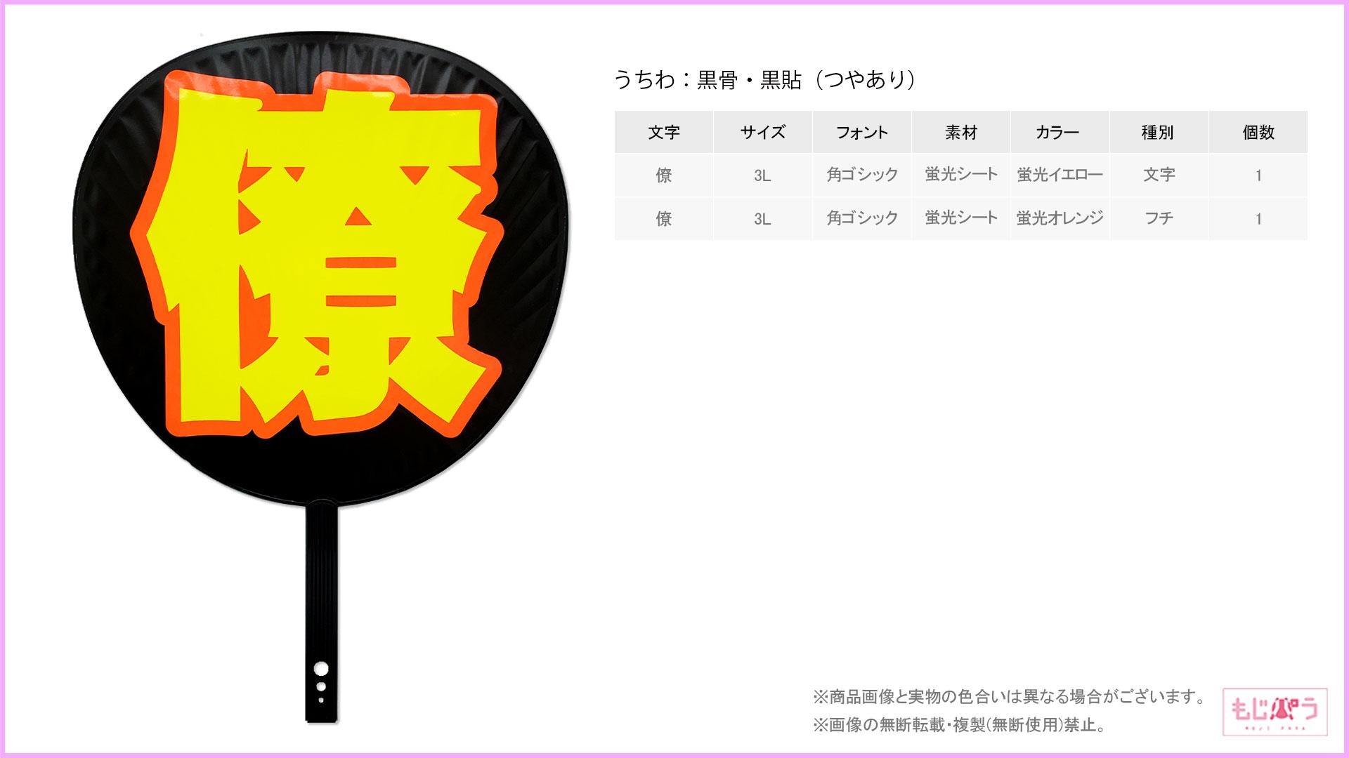 decouchiwa024-005-00003画像