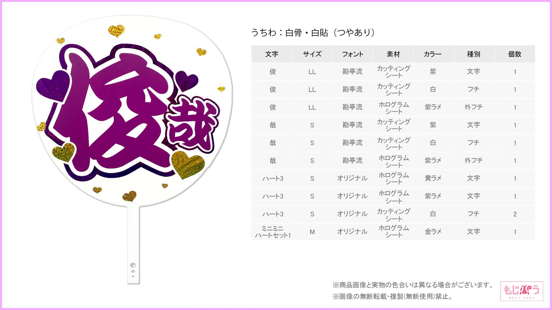 decouchiwa021-003-00003画像