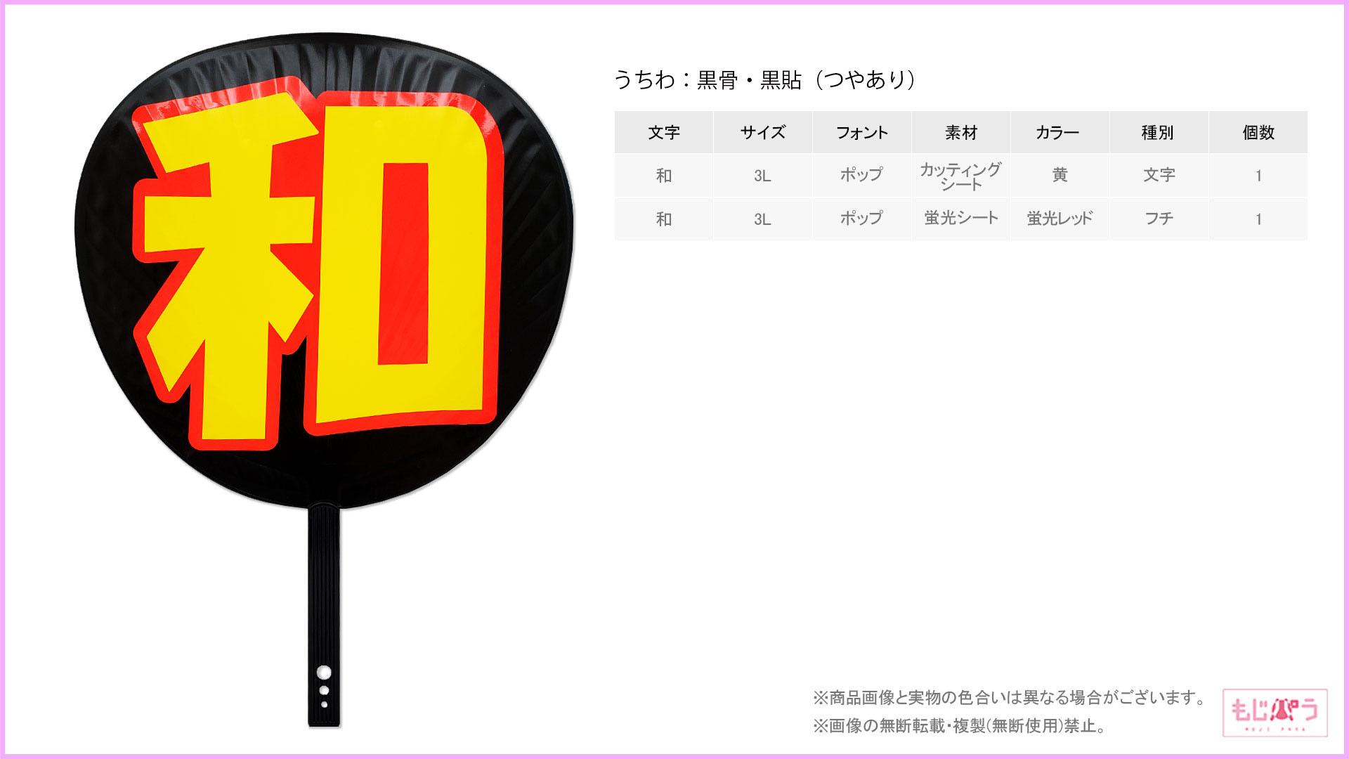 decouchiwa009-003-00003画像