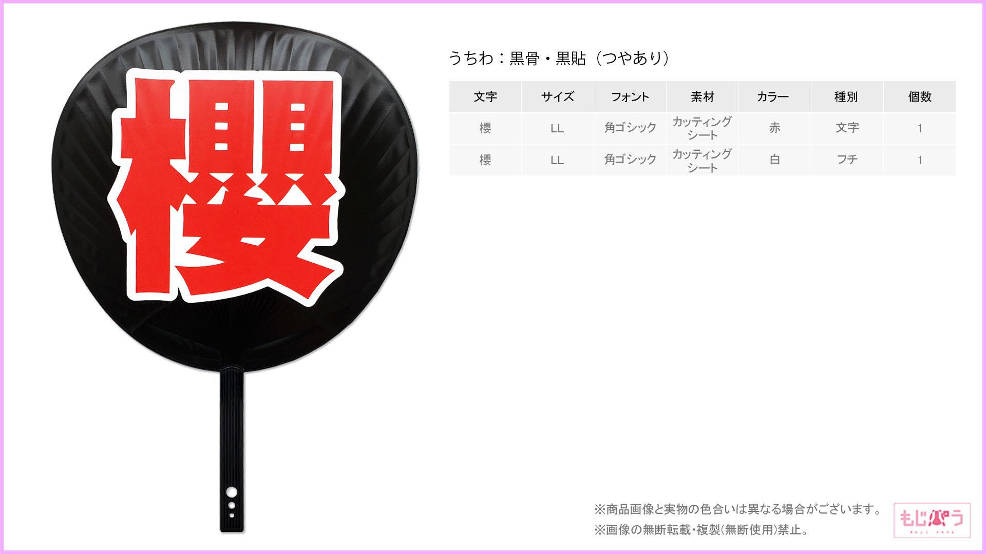 decouchiwa009-005-00001画像