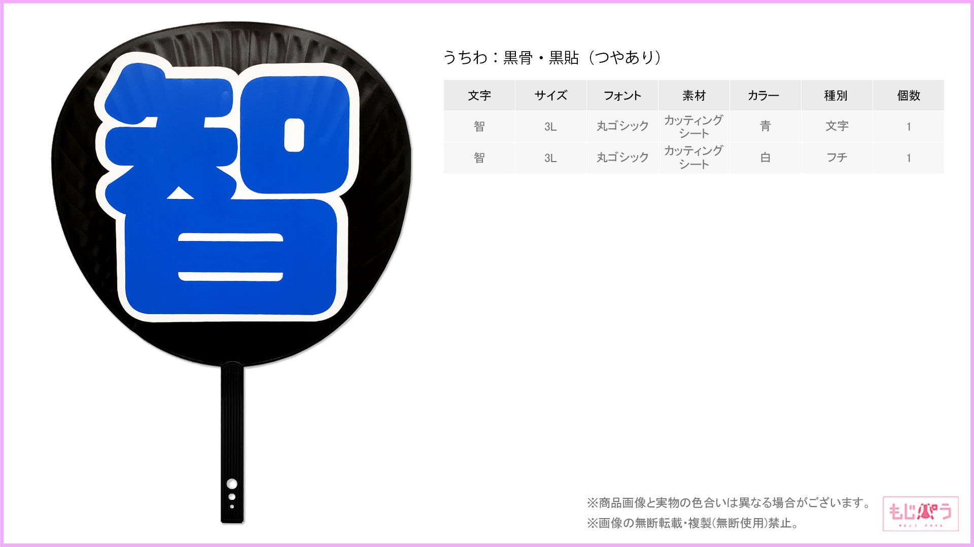 decouchiwa009-004-00002画像
