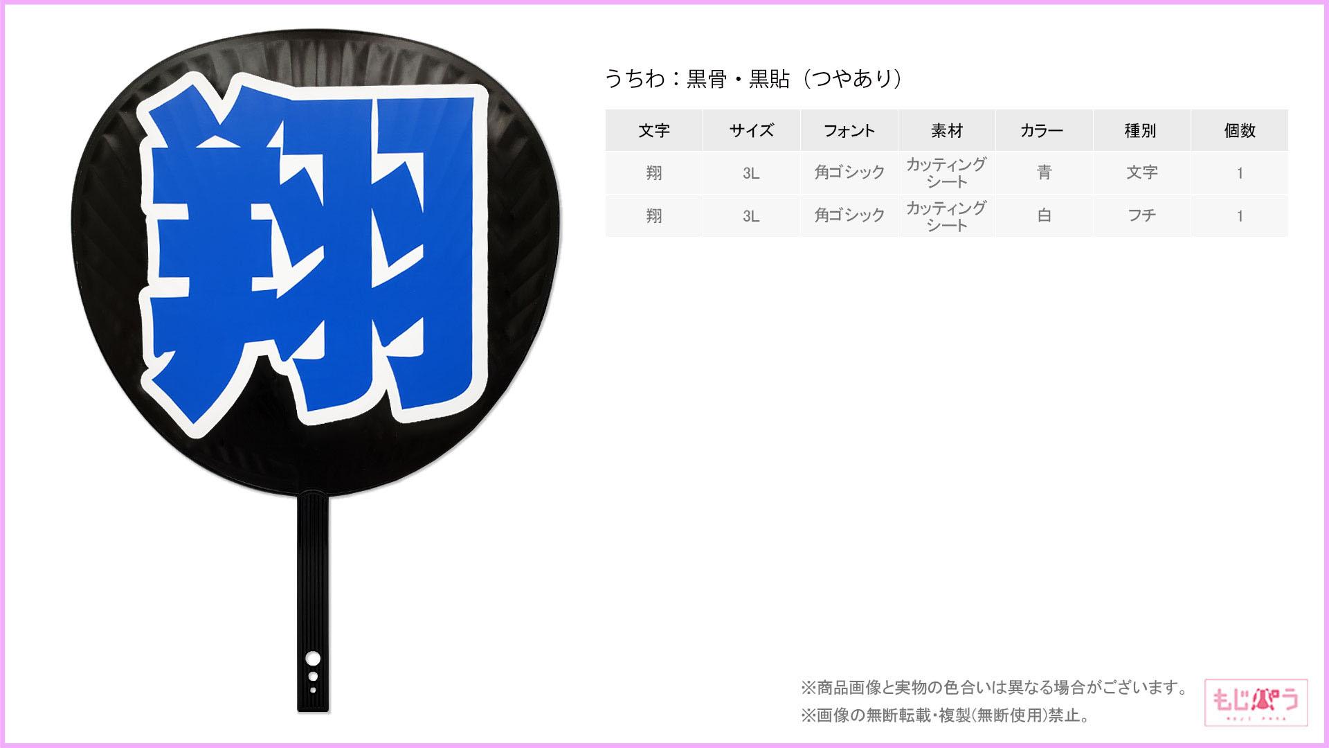 decouchiwa030-004-00001画像