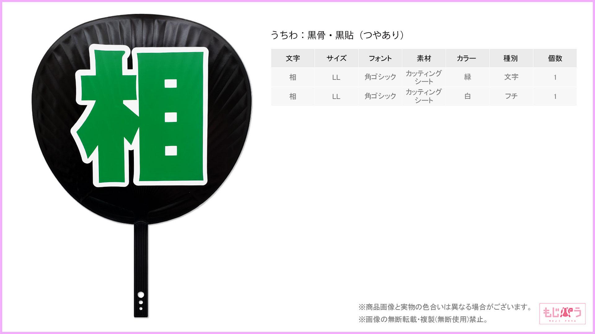 decouchiwa009-001-00002画像