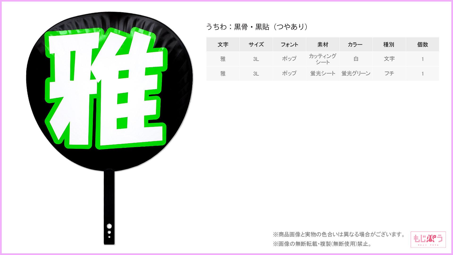 decouchiwa009-001-00005画像