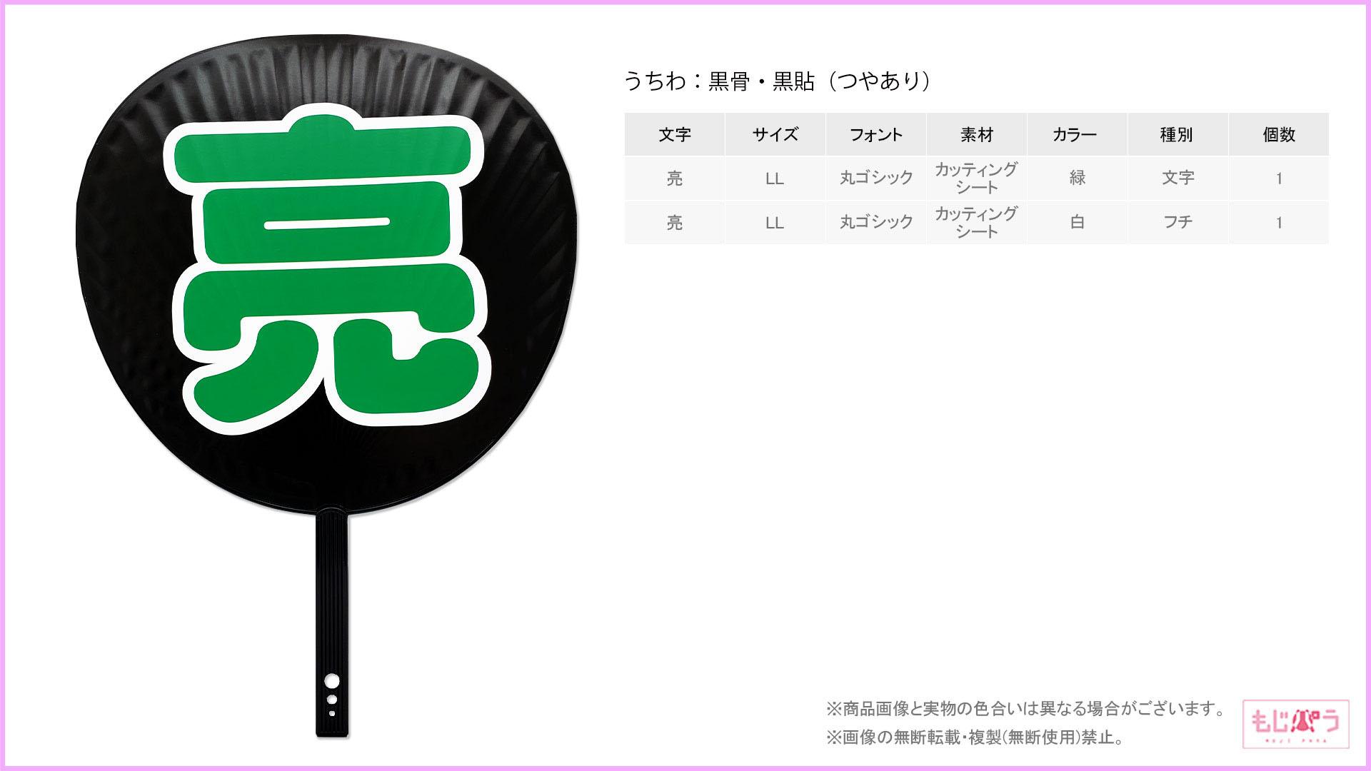 decouchiwa030-006-00001画像