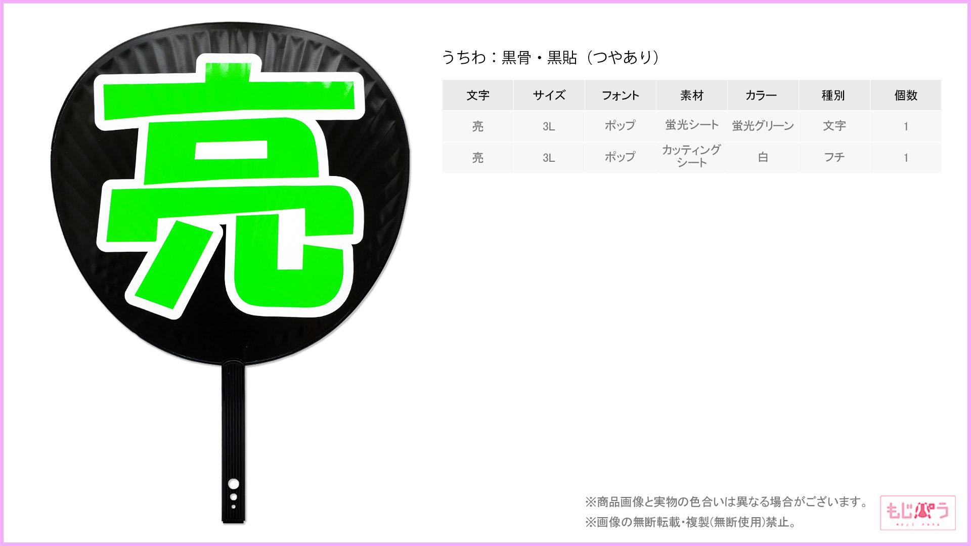 decouchiwa030-006-00003画像