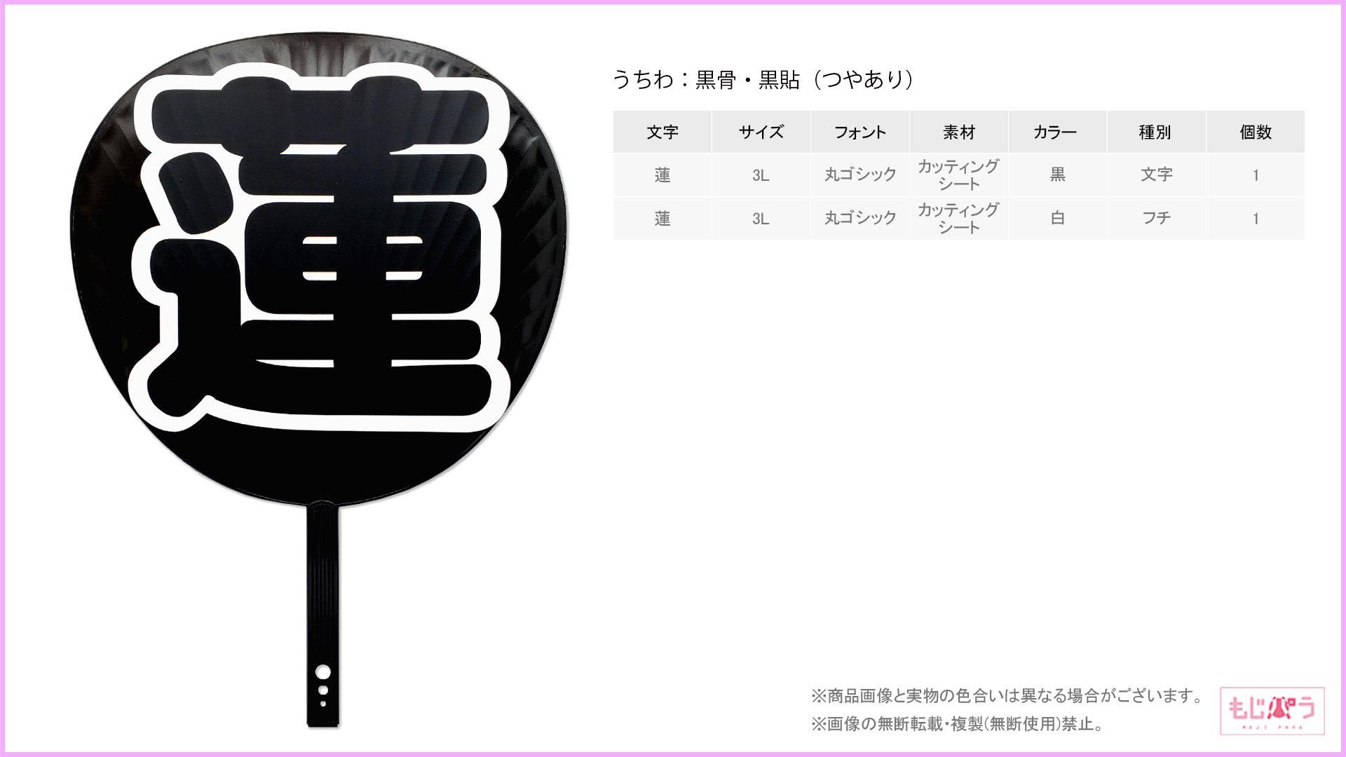 decouchiwa030-007-00004画像