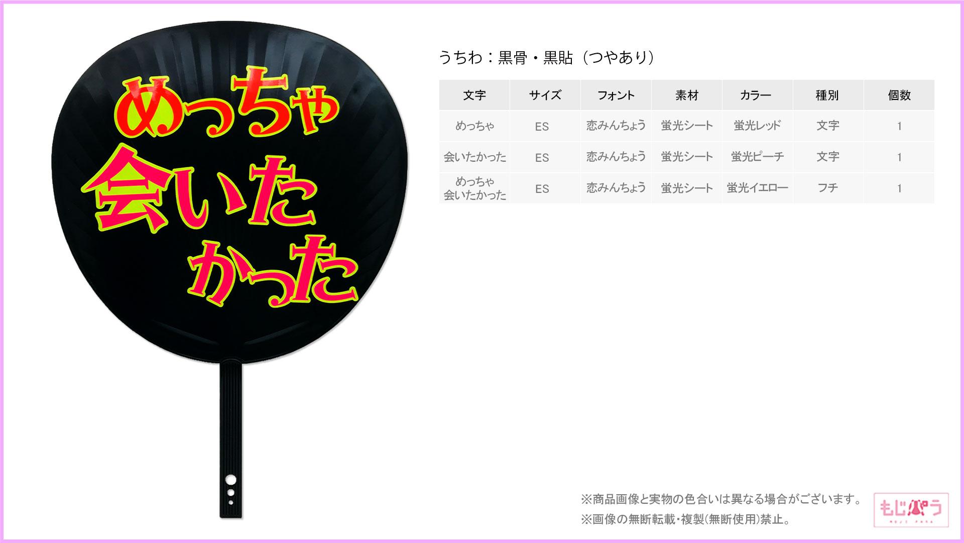 decouchiwa999-001-00248画像