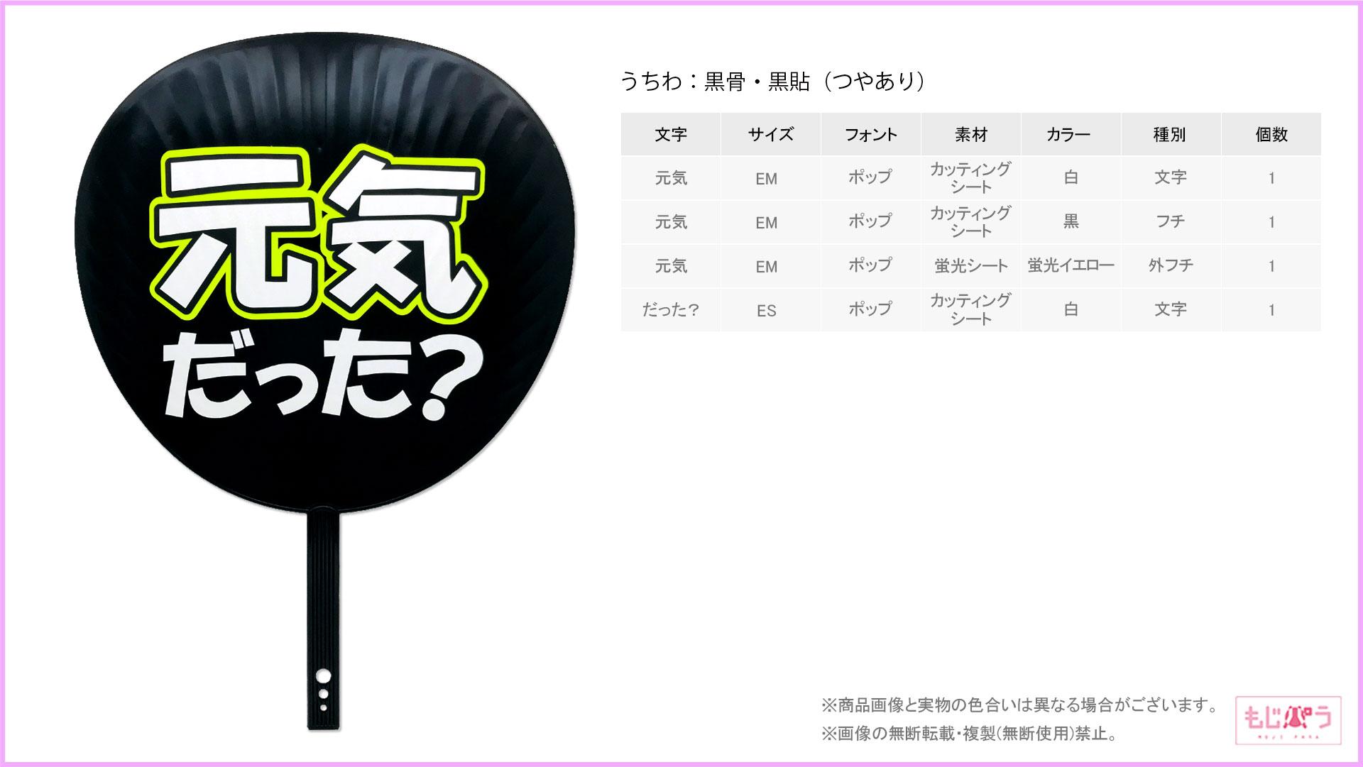 decouchiwa999-001-00252画像