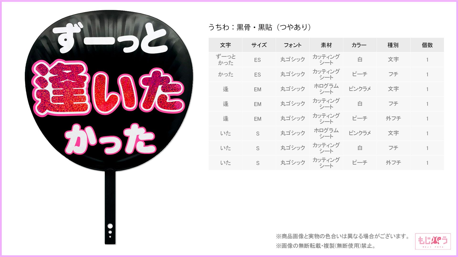 decouchiwa999-001-00255画像
