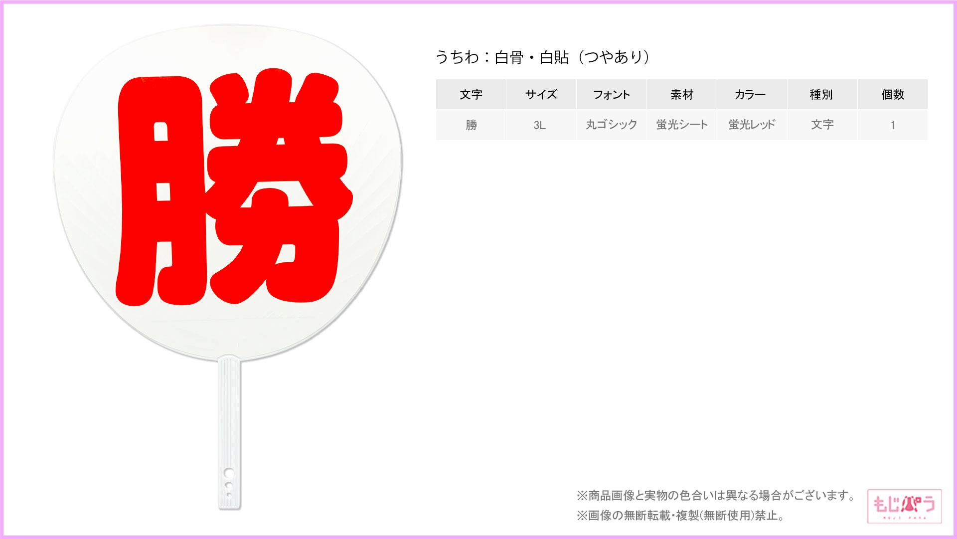 decouchiwa022-001-00005画像