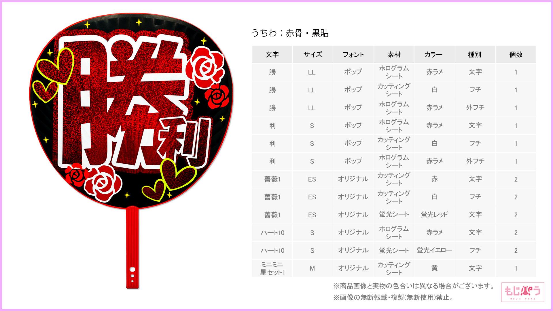 decouchiwa022-001-00010画像