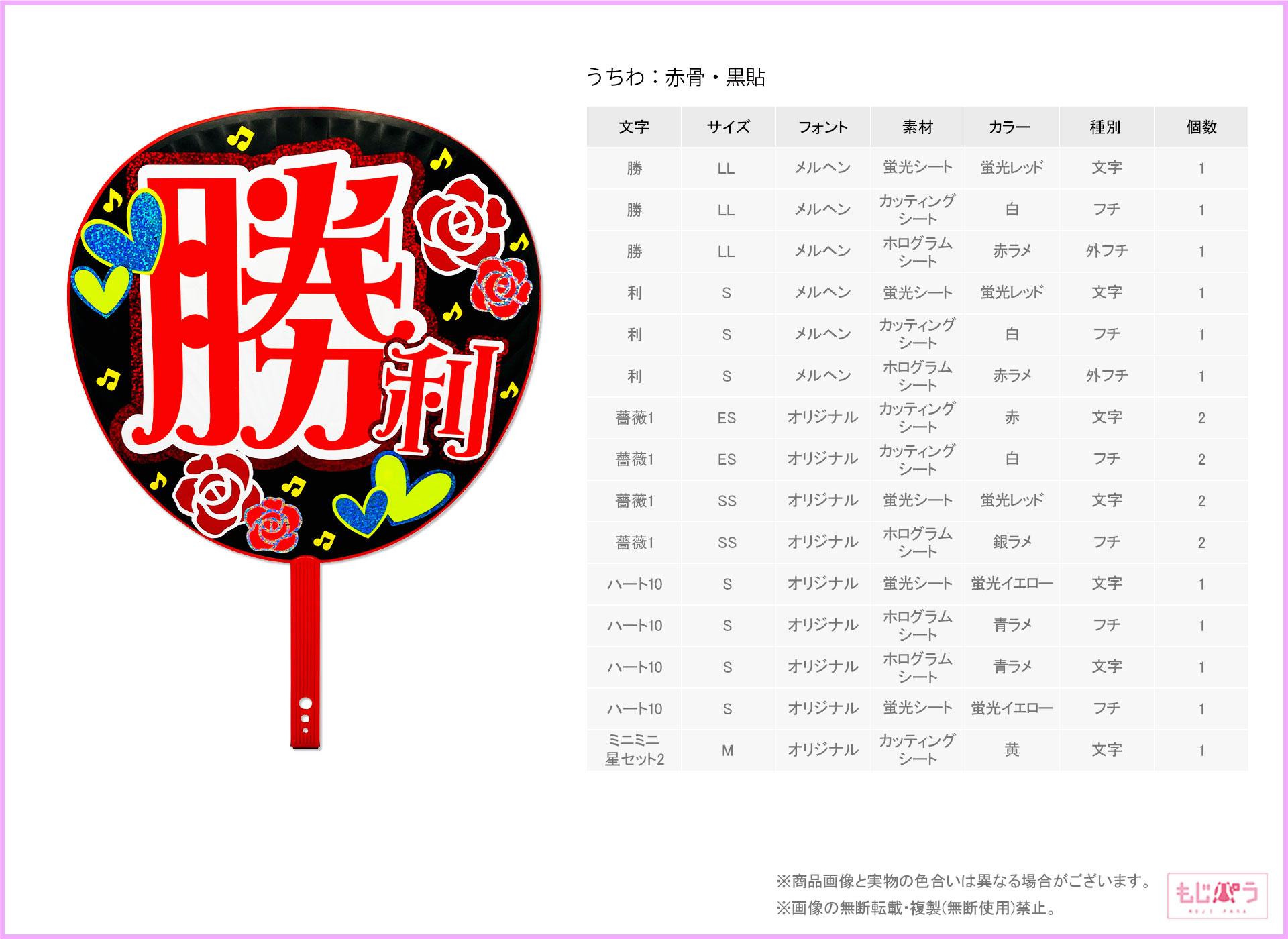 decouchiwa022-001-00011画像