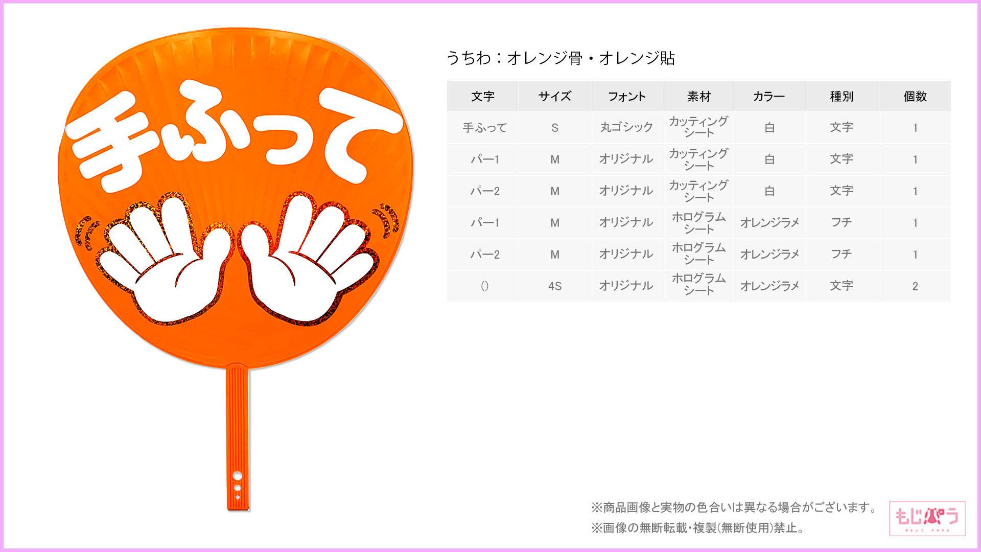 decouchiwa999-001-00004画像