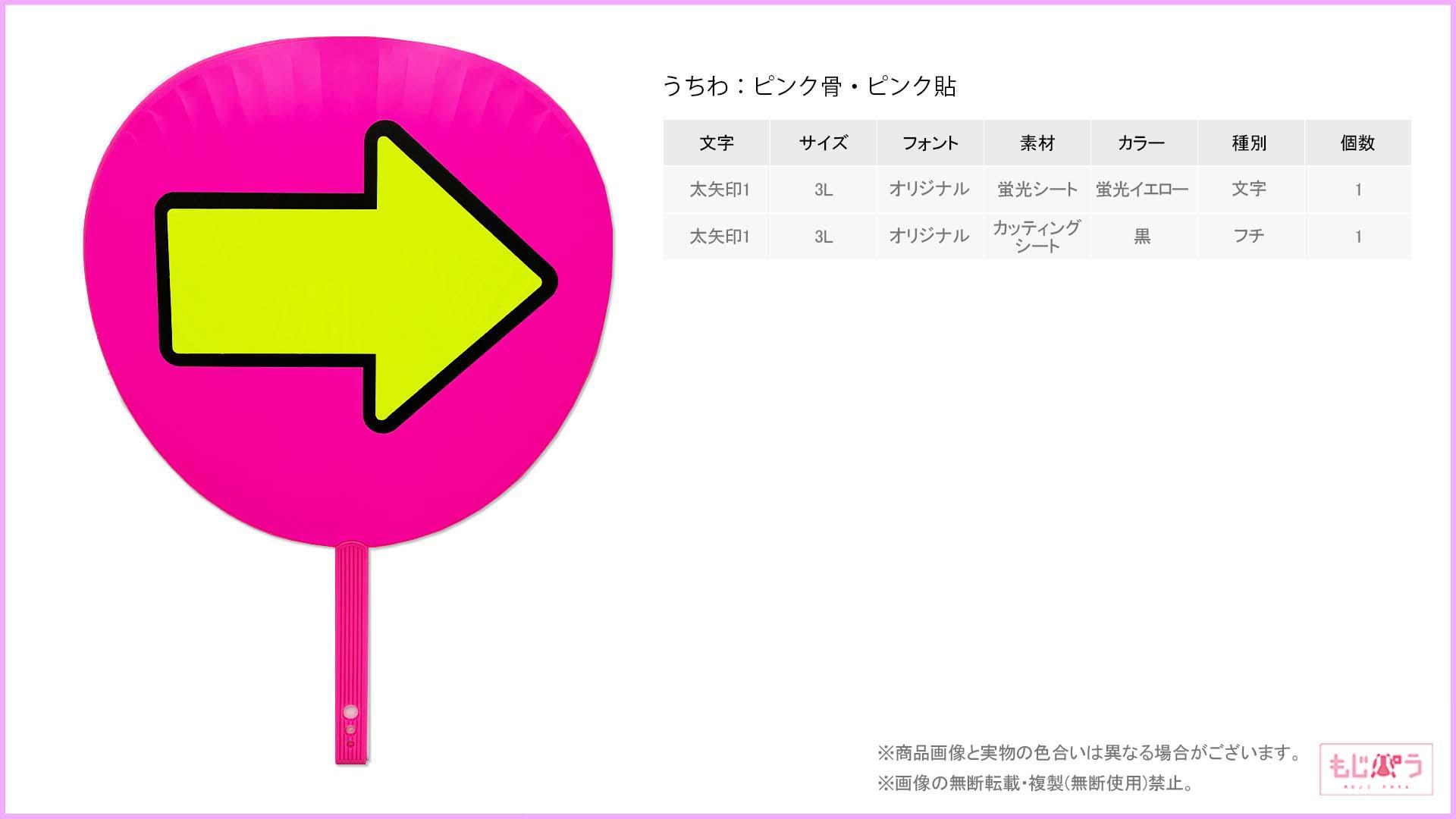 decouchiwa999-001-00005画像