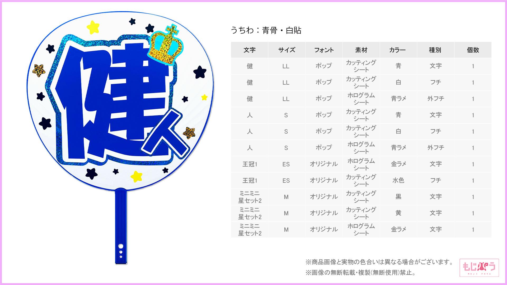 decouchiwa022-002-00010画像