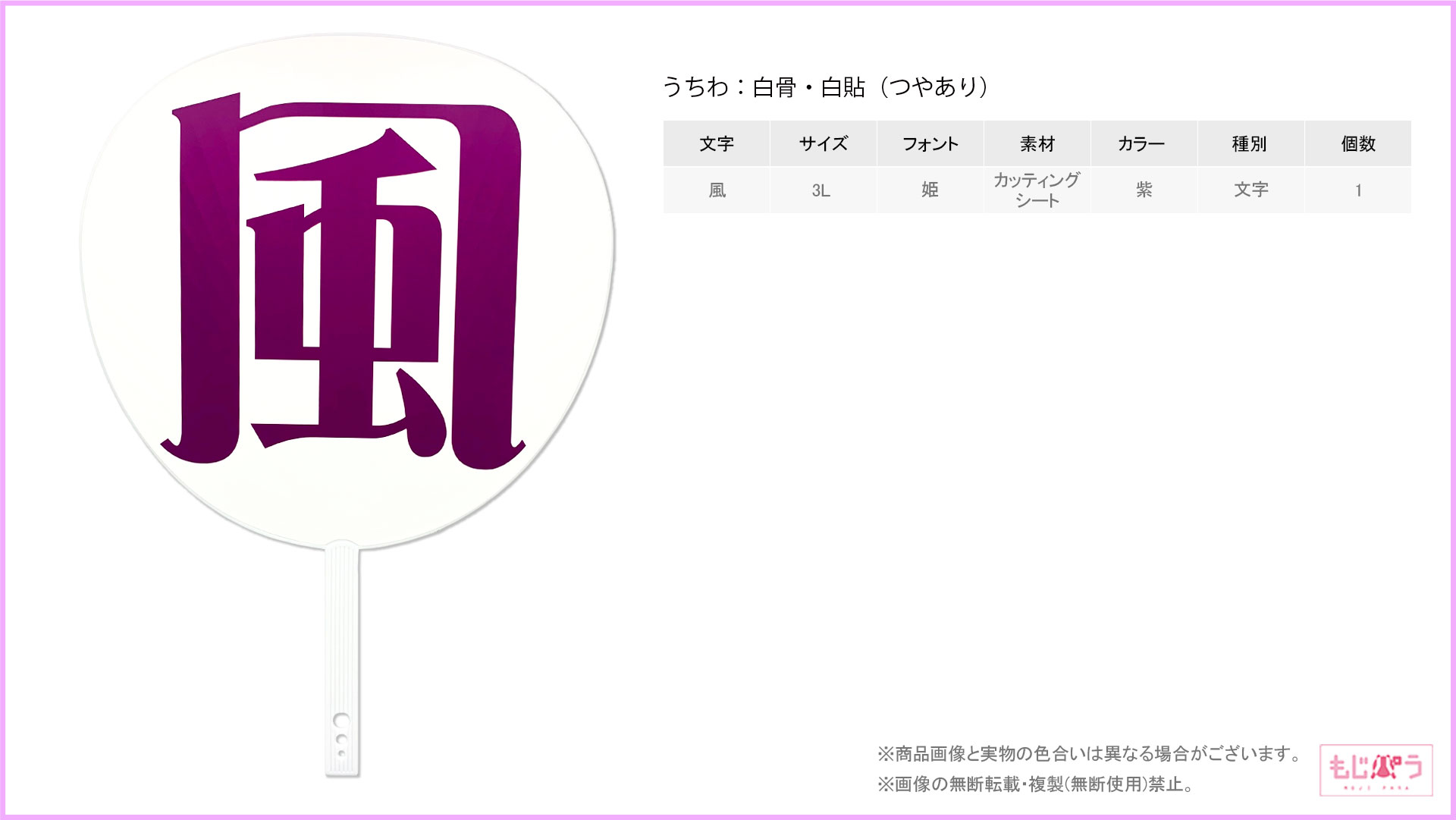 decouchiwa022-003-00006画像