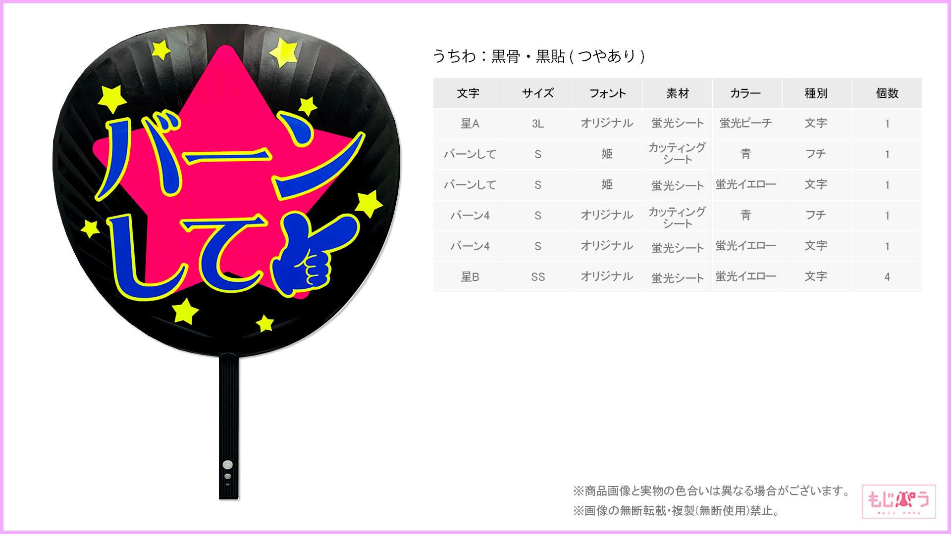 decouchiwa999-001-00001画像