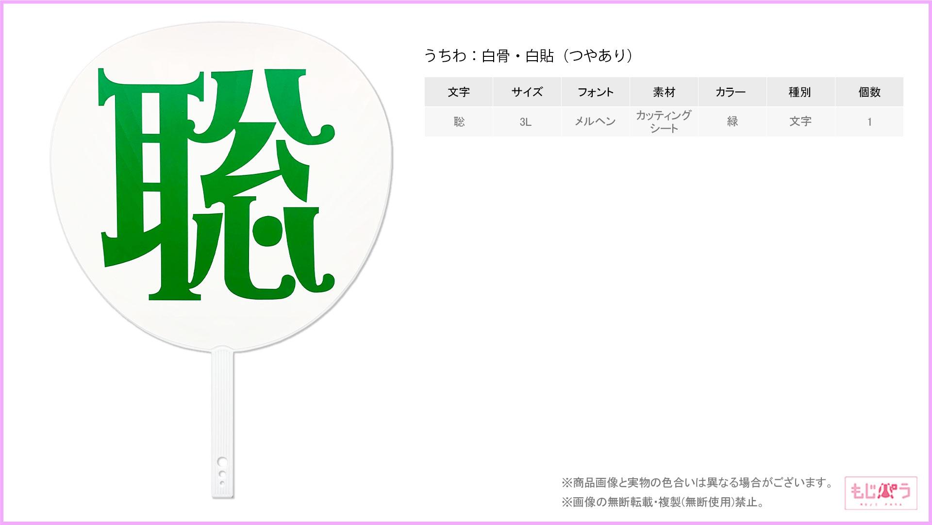 decouchiwa022-005-00001画像