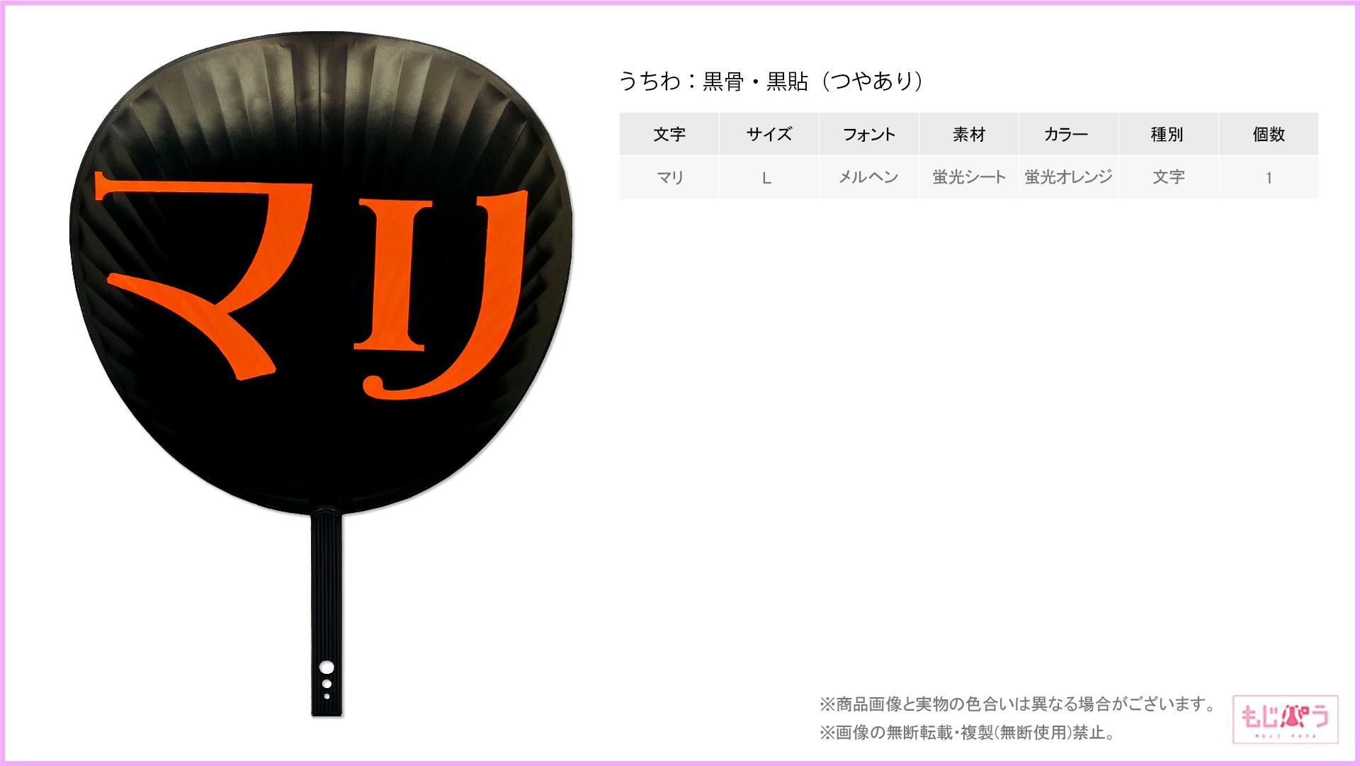 decouchiwa022-004-00006画像