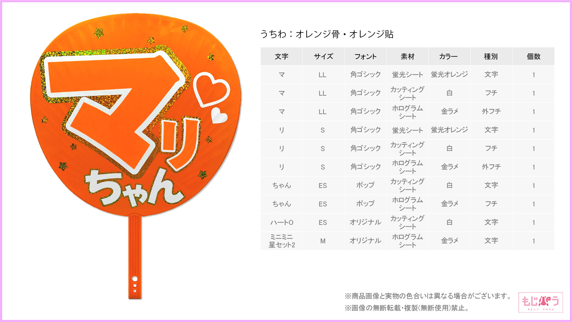 decouchiwa022-004-00007画像