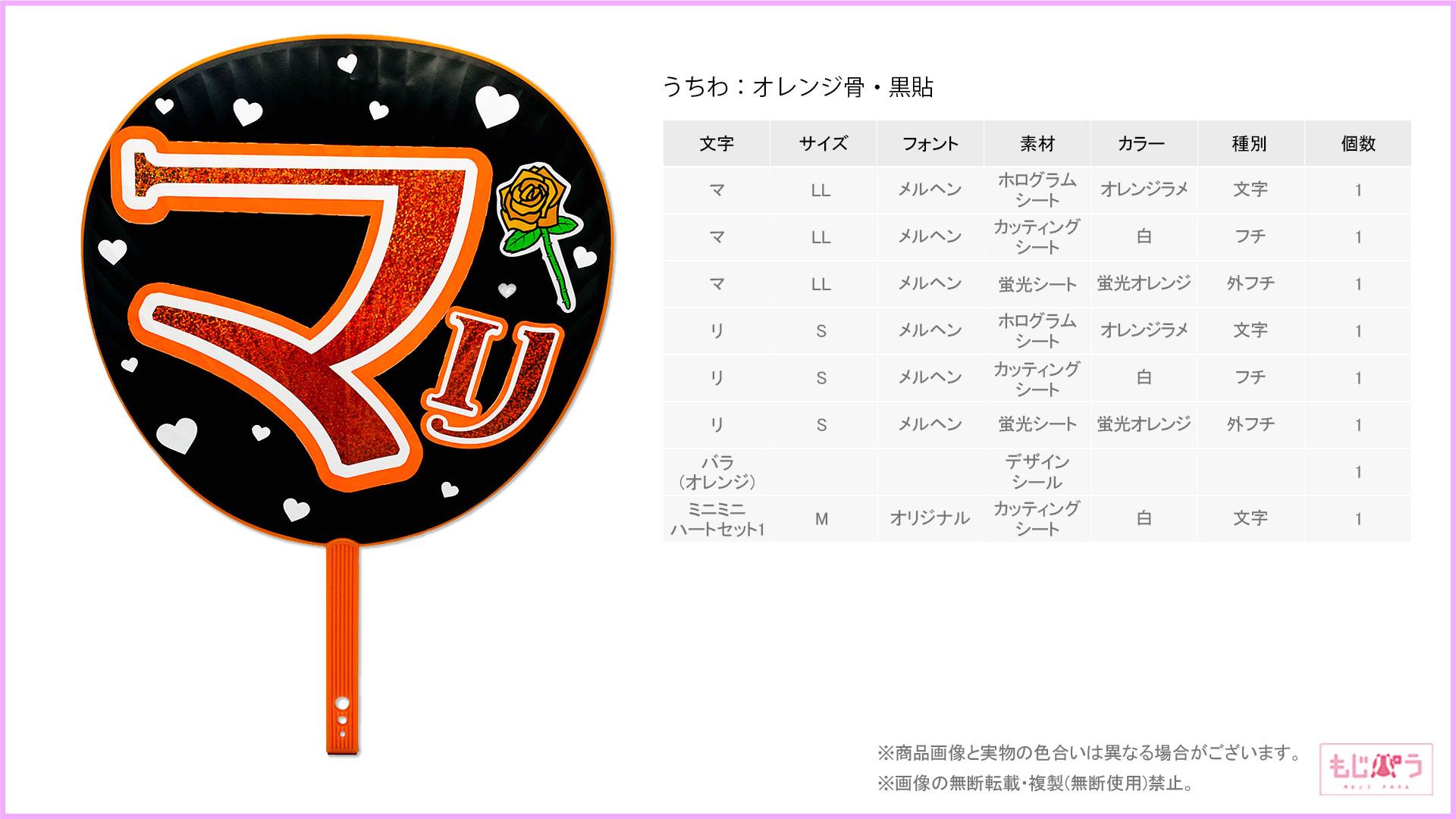 decouchiwa022-004-00008画像