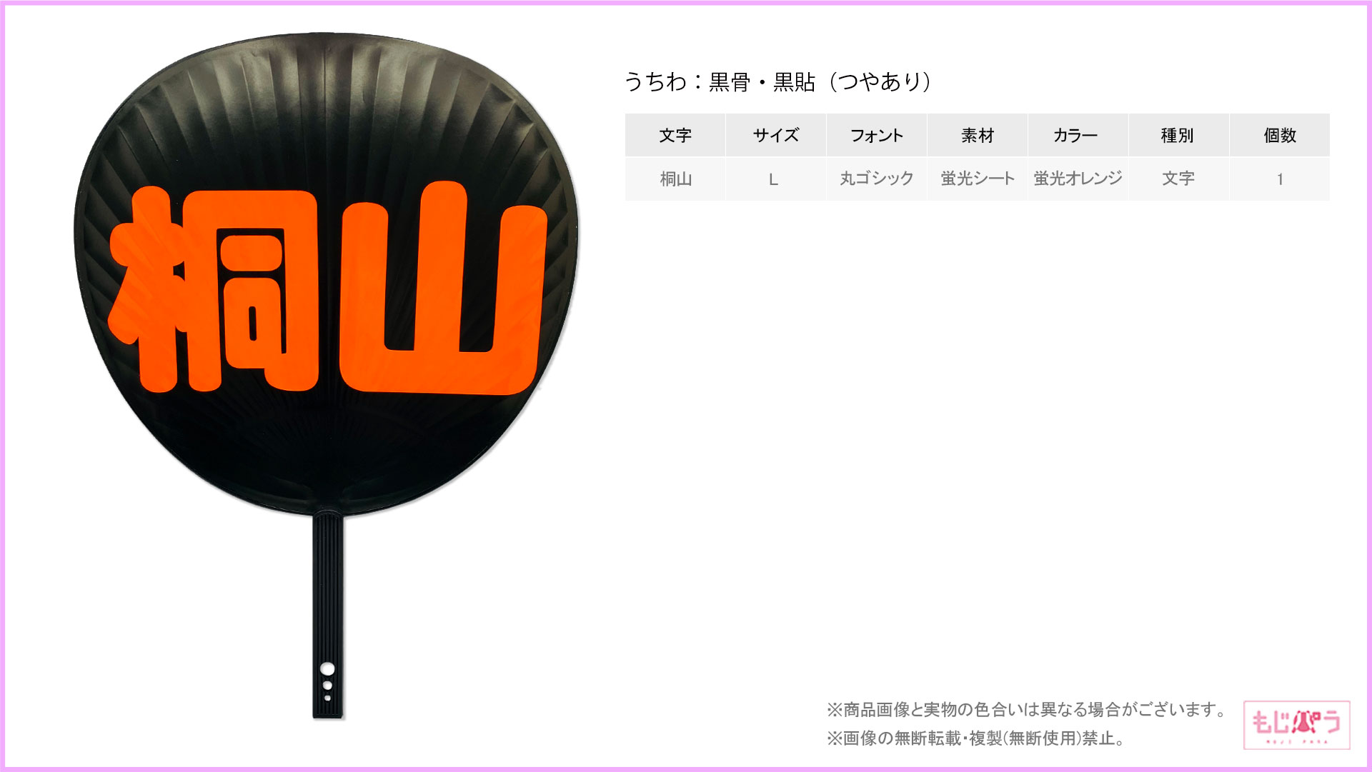 decouchiwa026-002-00007画像
