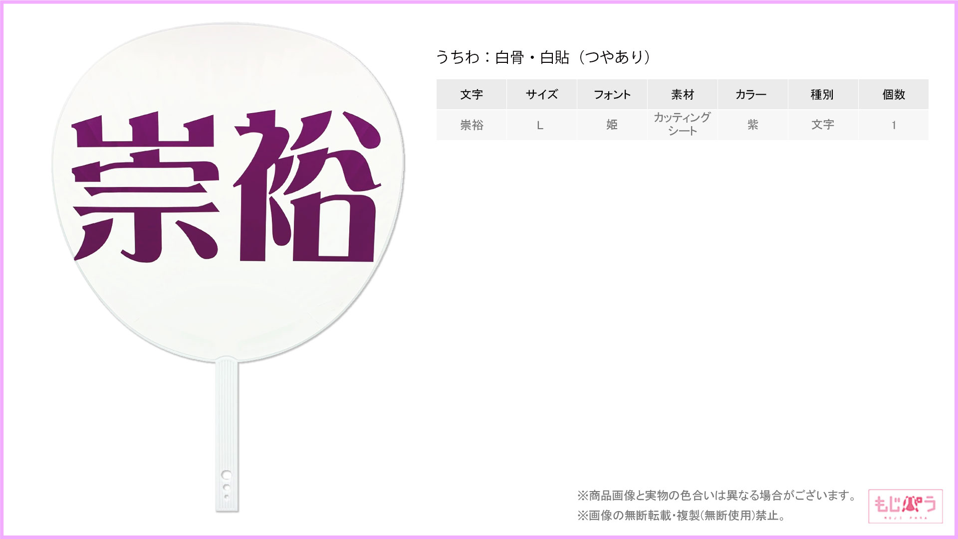 decouchiwa026-006-00007画像