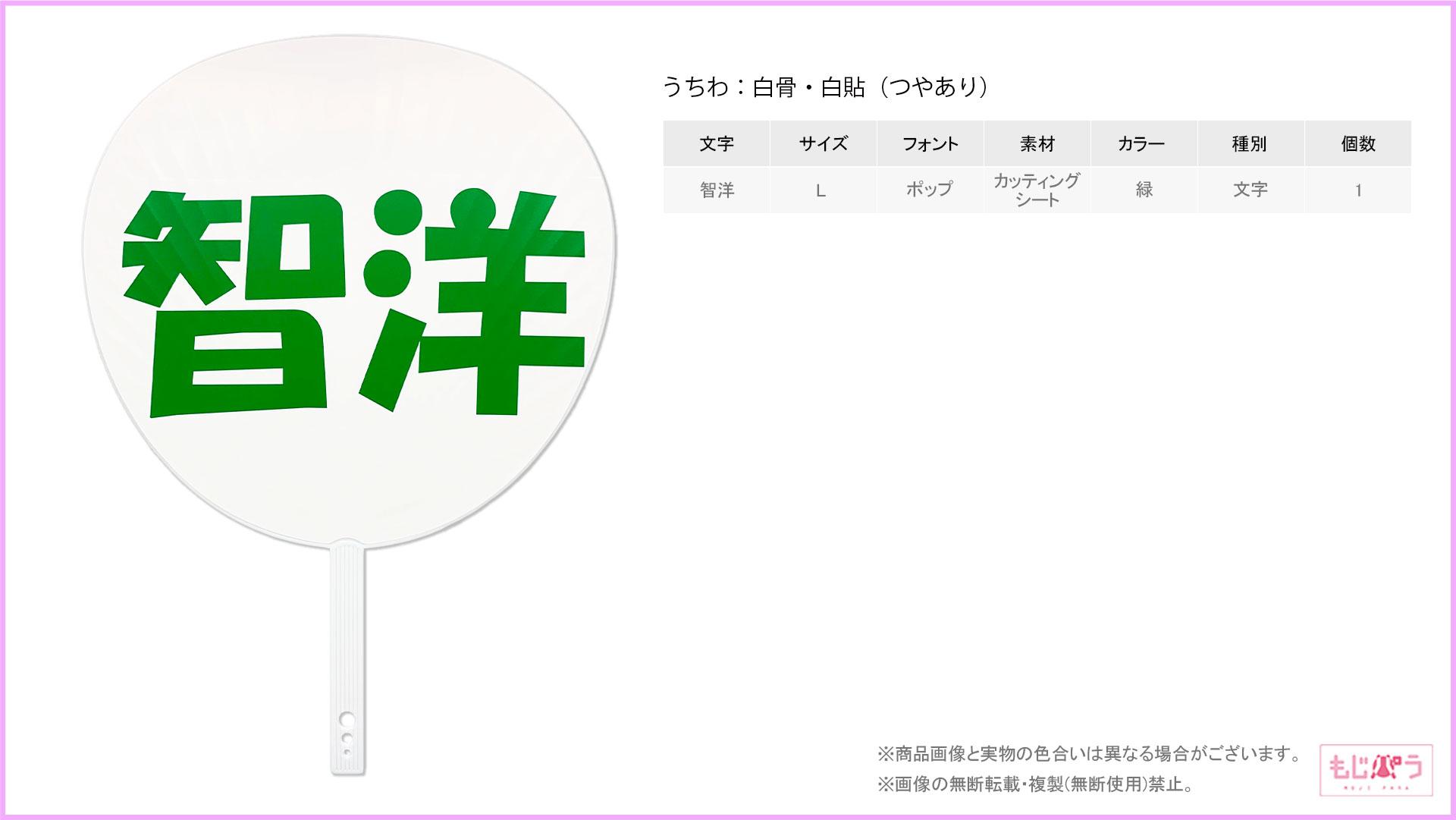 decouchiwa026-004-00012画像