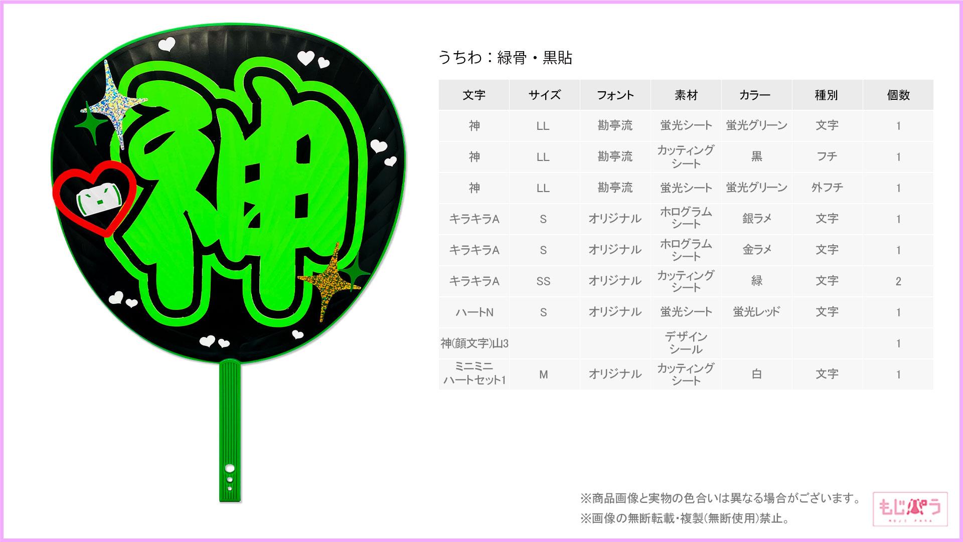 decouchiwa026-004-00014画像