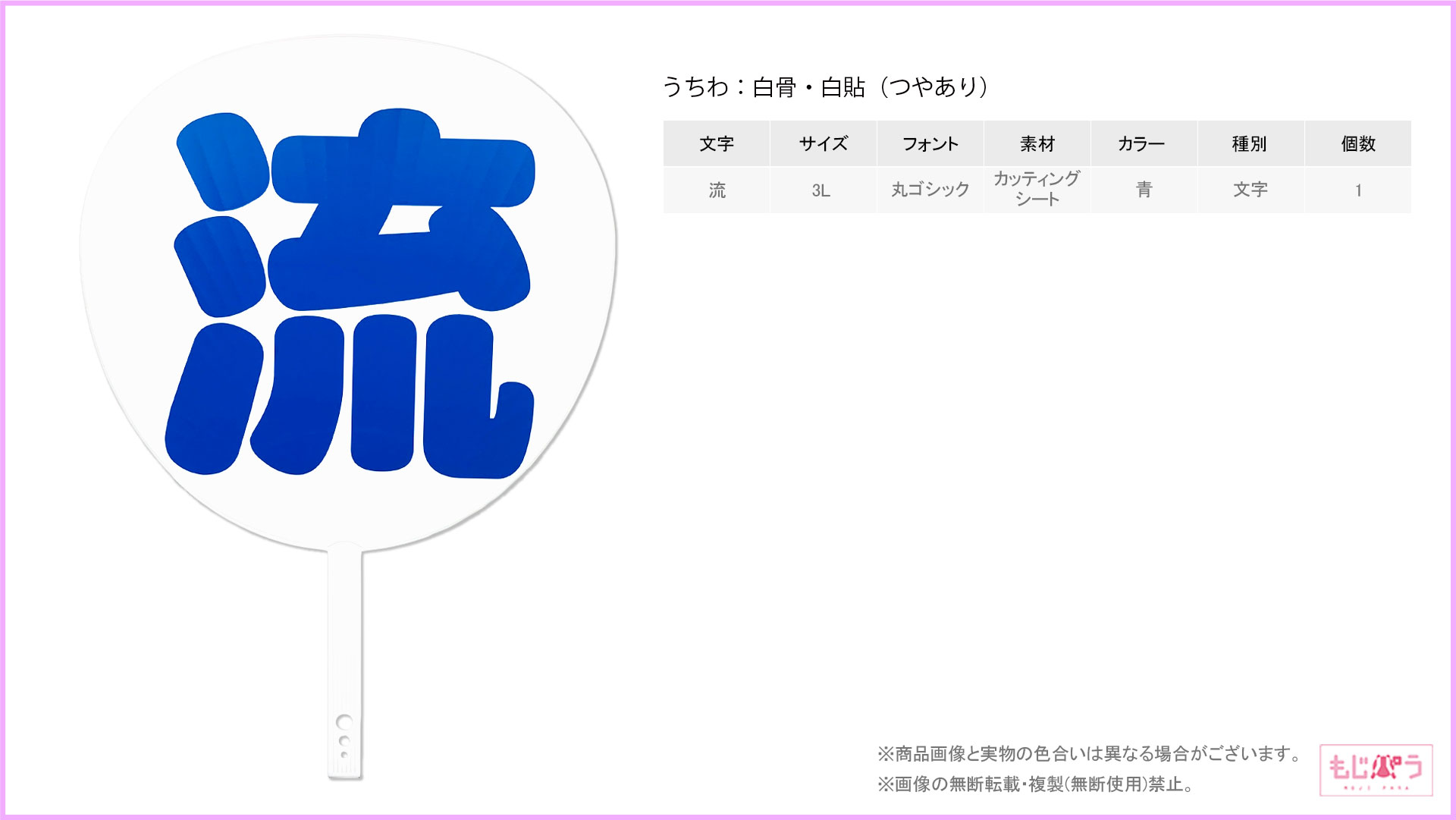 decouchiwa026-005-00007画像