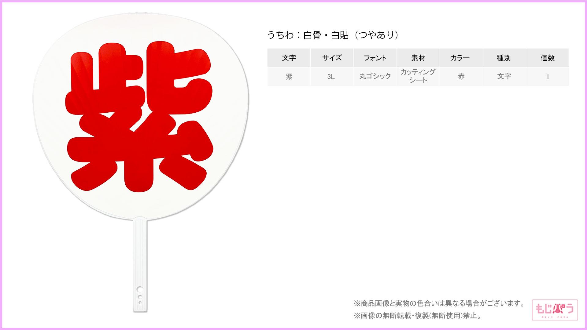 decouchiwa028-001-00005画像
