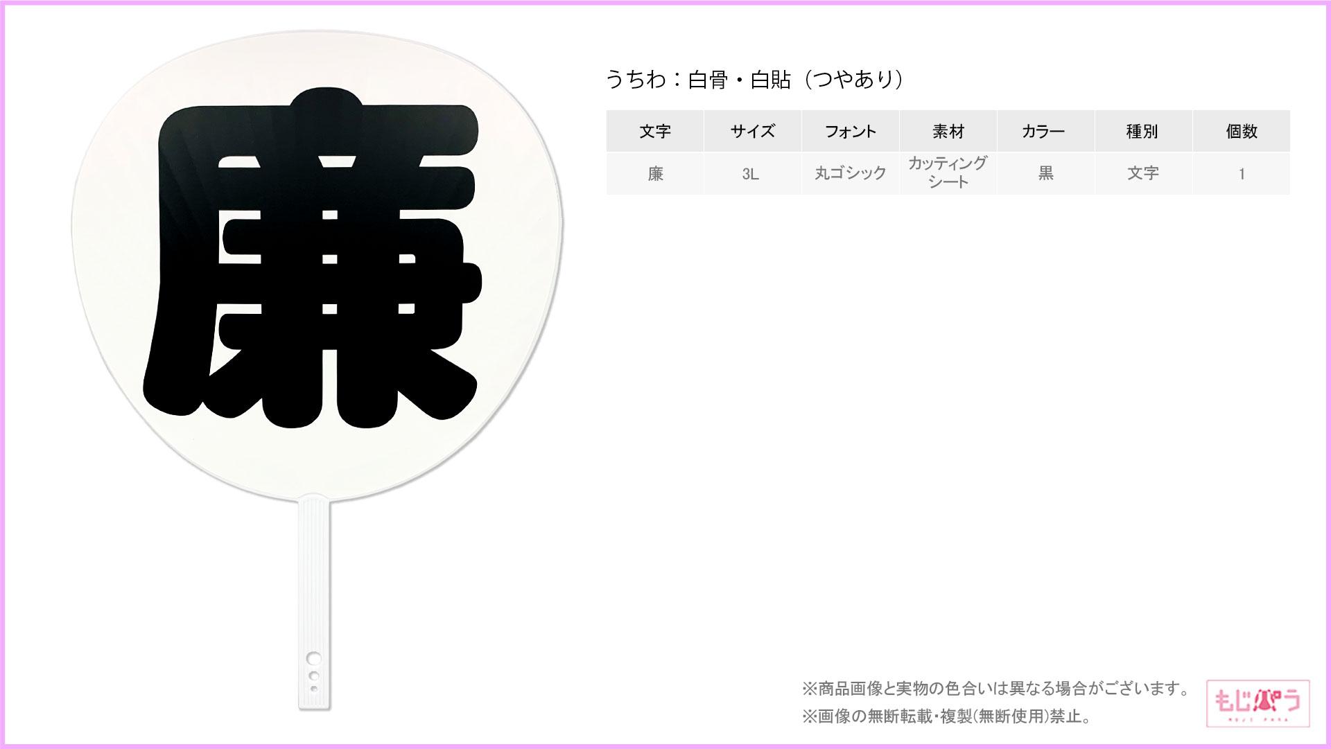 decouchiwa028-002-00005画像