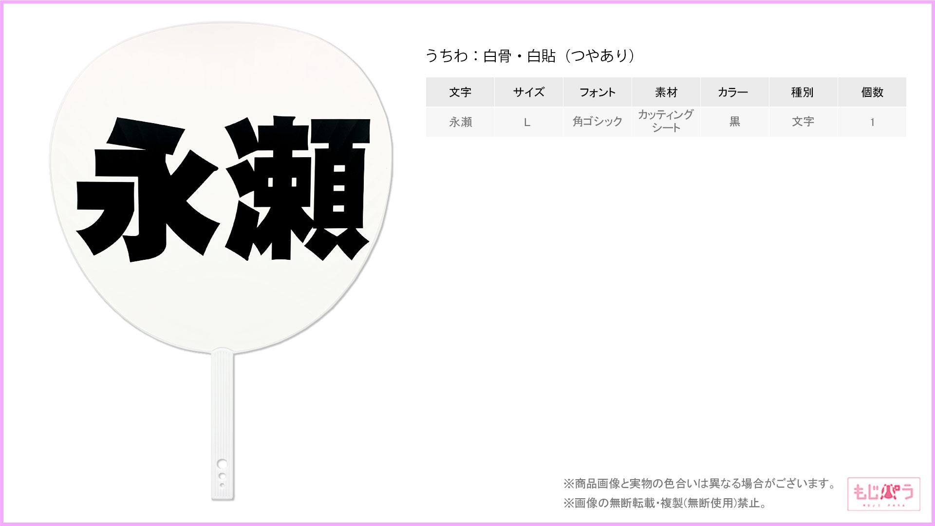decouchiwa028-002-00006画像