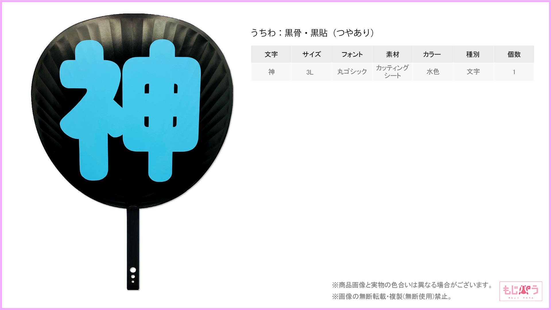 decouchiwa028-005-00005画像