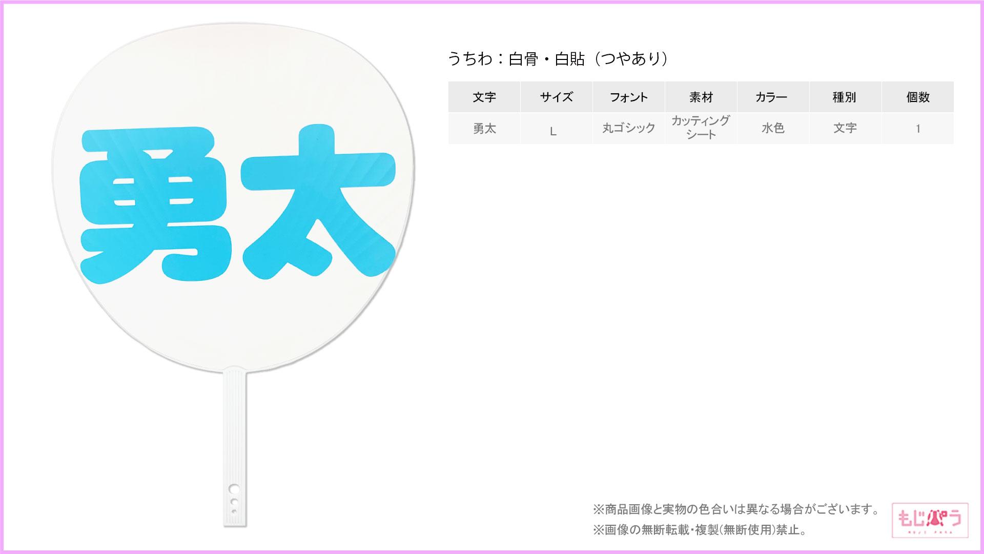 decouchiwa028-005-00007画像