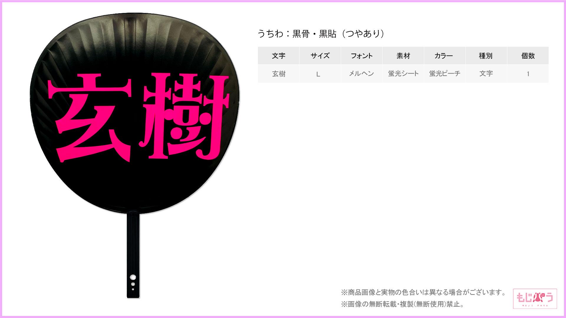 decouchiwa028-006-00002画像