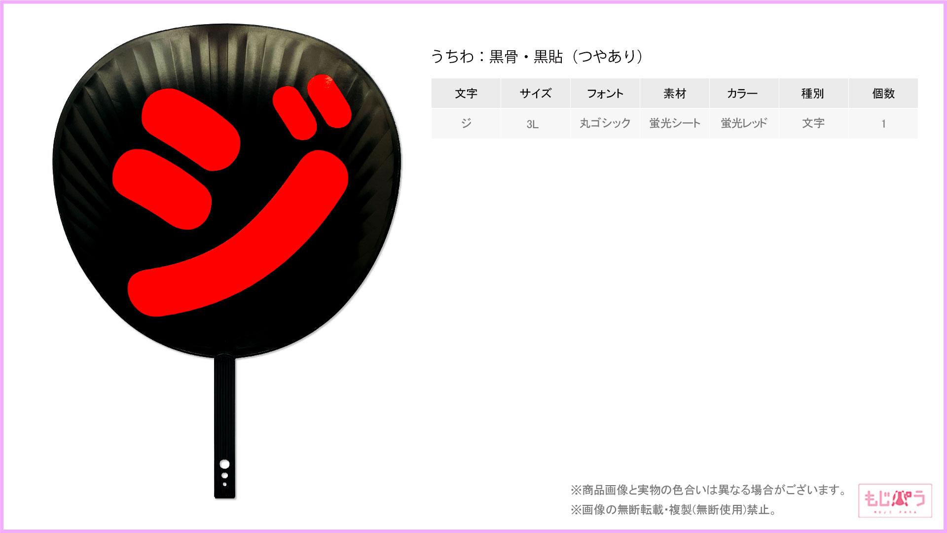 decouchiwa029-001-00005画像