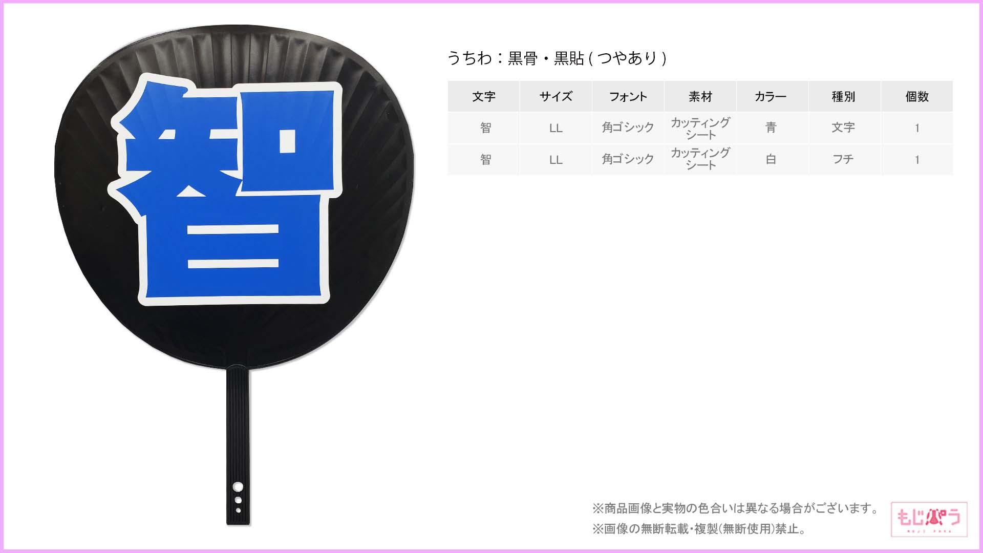 decouchiwa009-004-00001画像