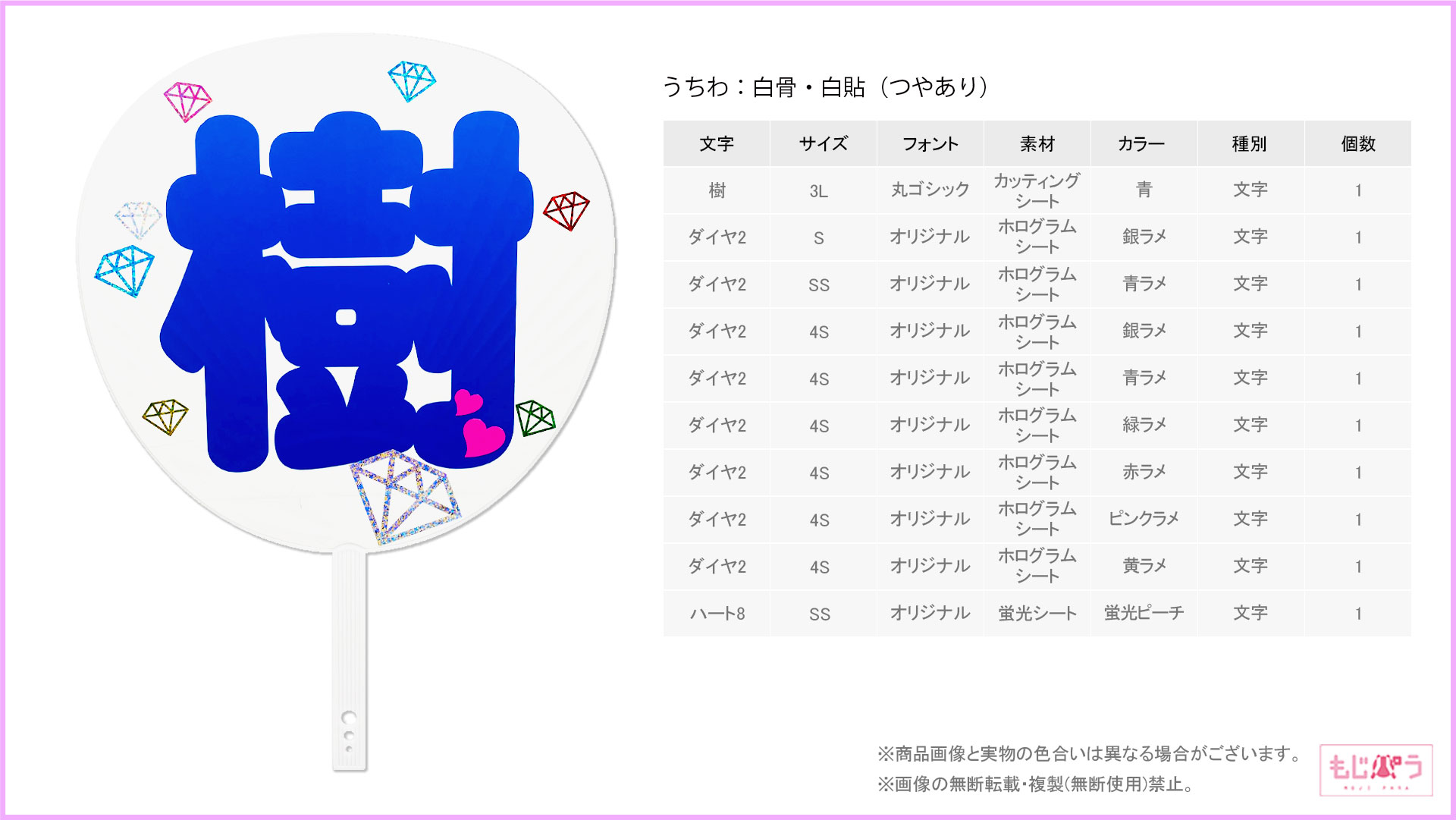 decouchiwa029-006-00007画像