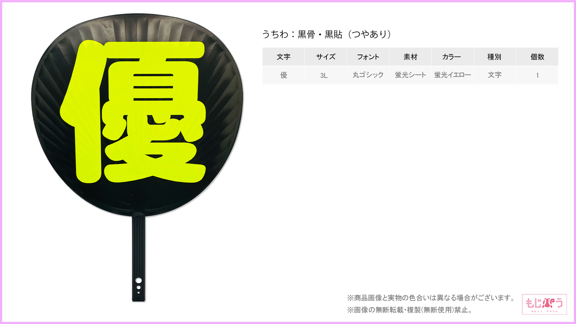 decouchiwa029-004-00005画像