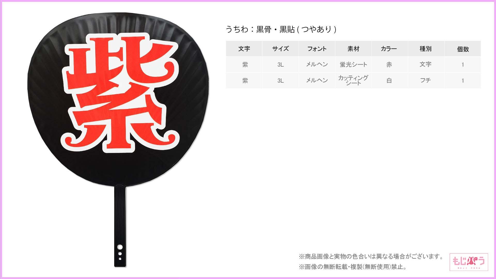 decouchiwa028-001-00001画像