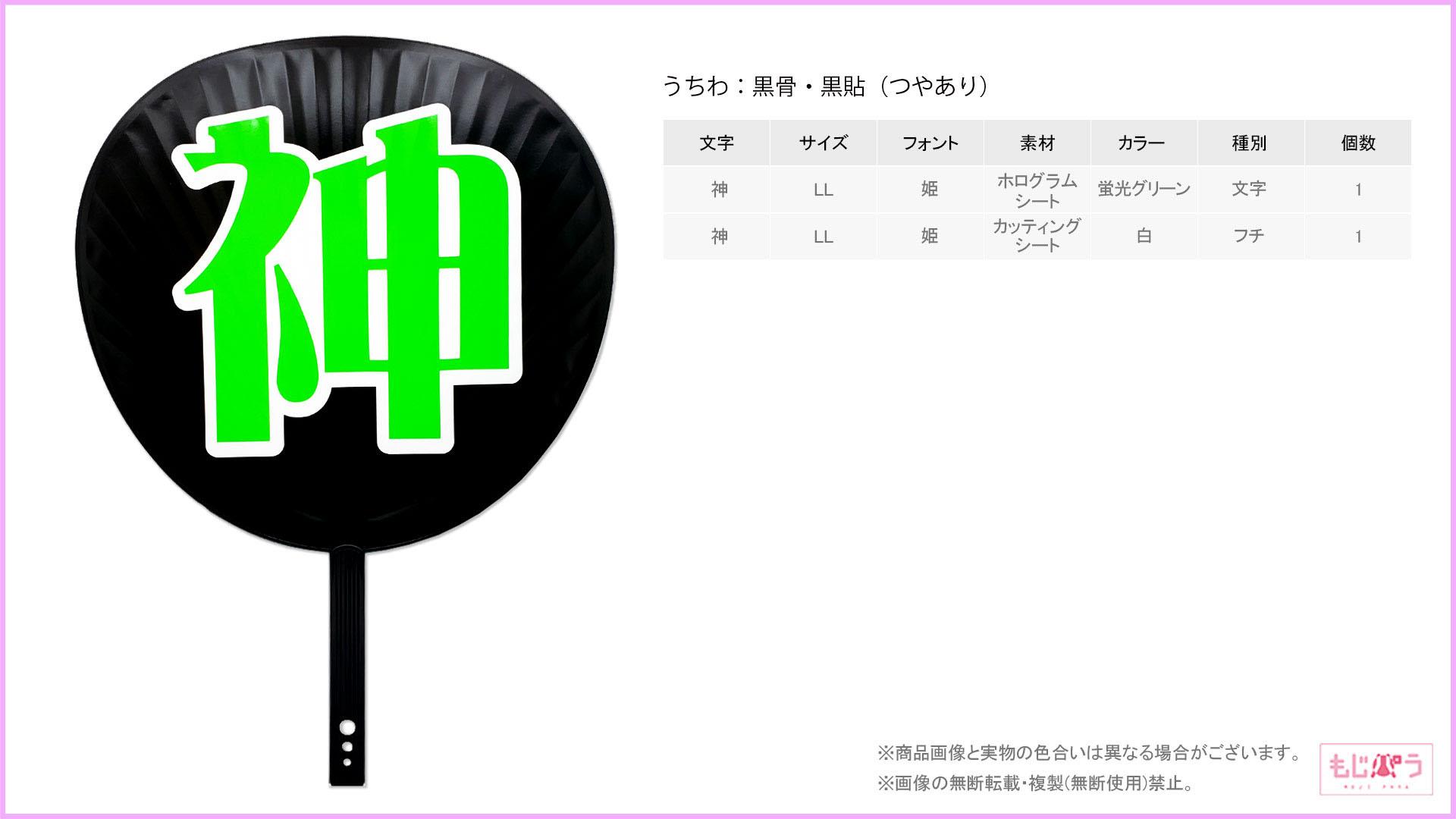 decouchiwa026-004-00001画像