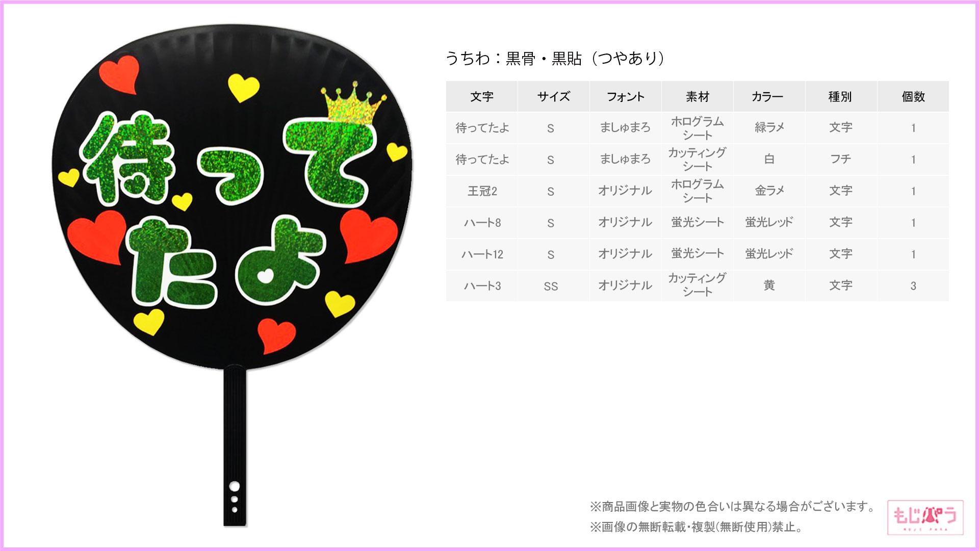 decouchiwa999-001-00238画像