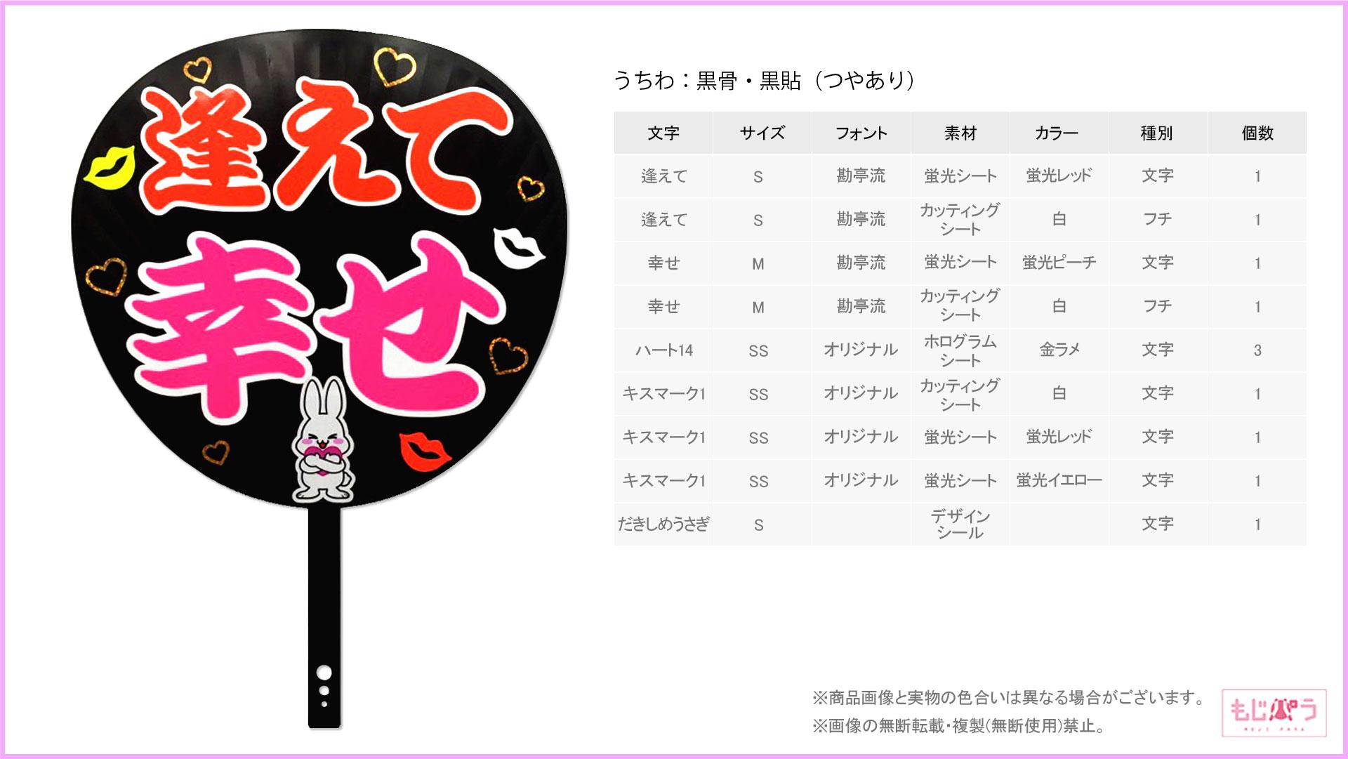 decouchiwa999-001-00243画像