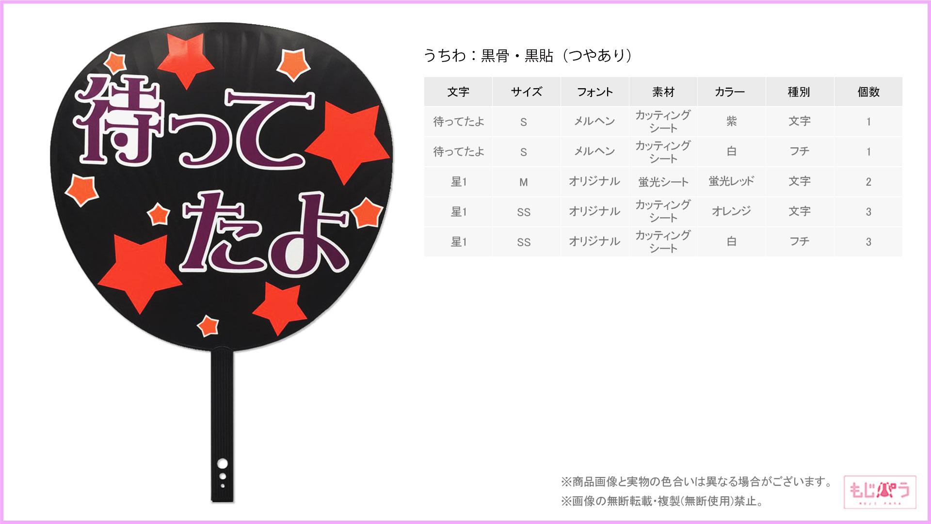 decouchiwa999-001-00244画像