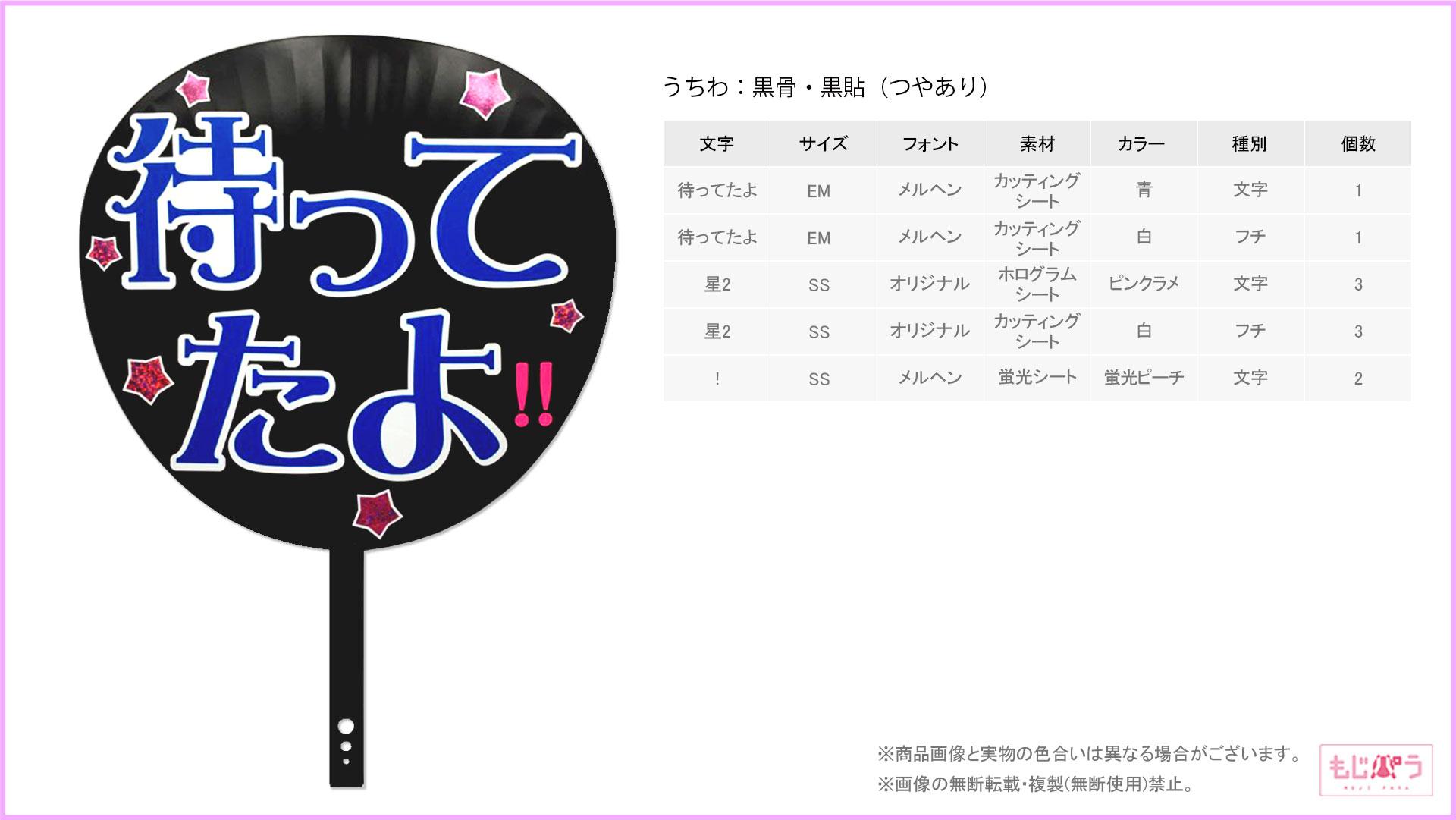 decouchiwa999-001-00246画像