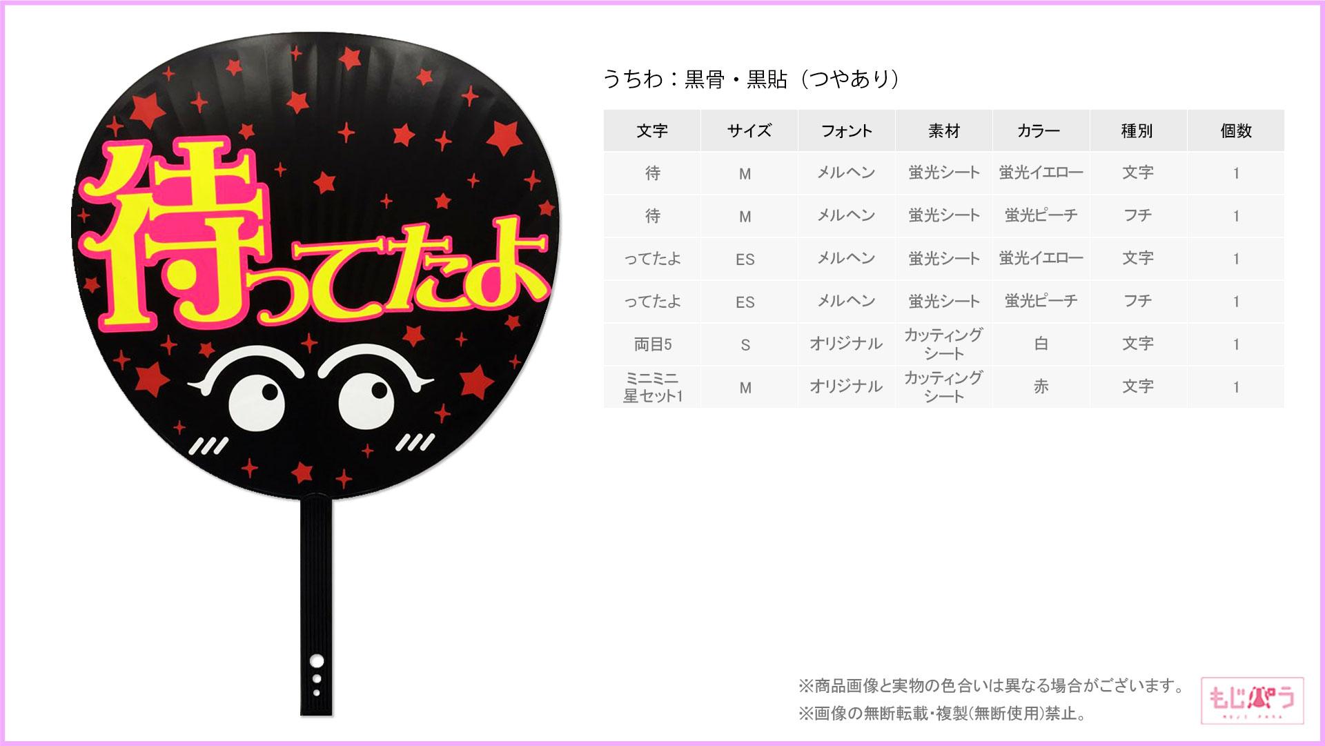 decouchiwa999-001-00247画像
