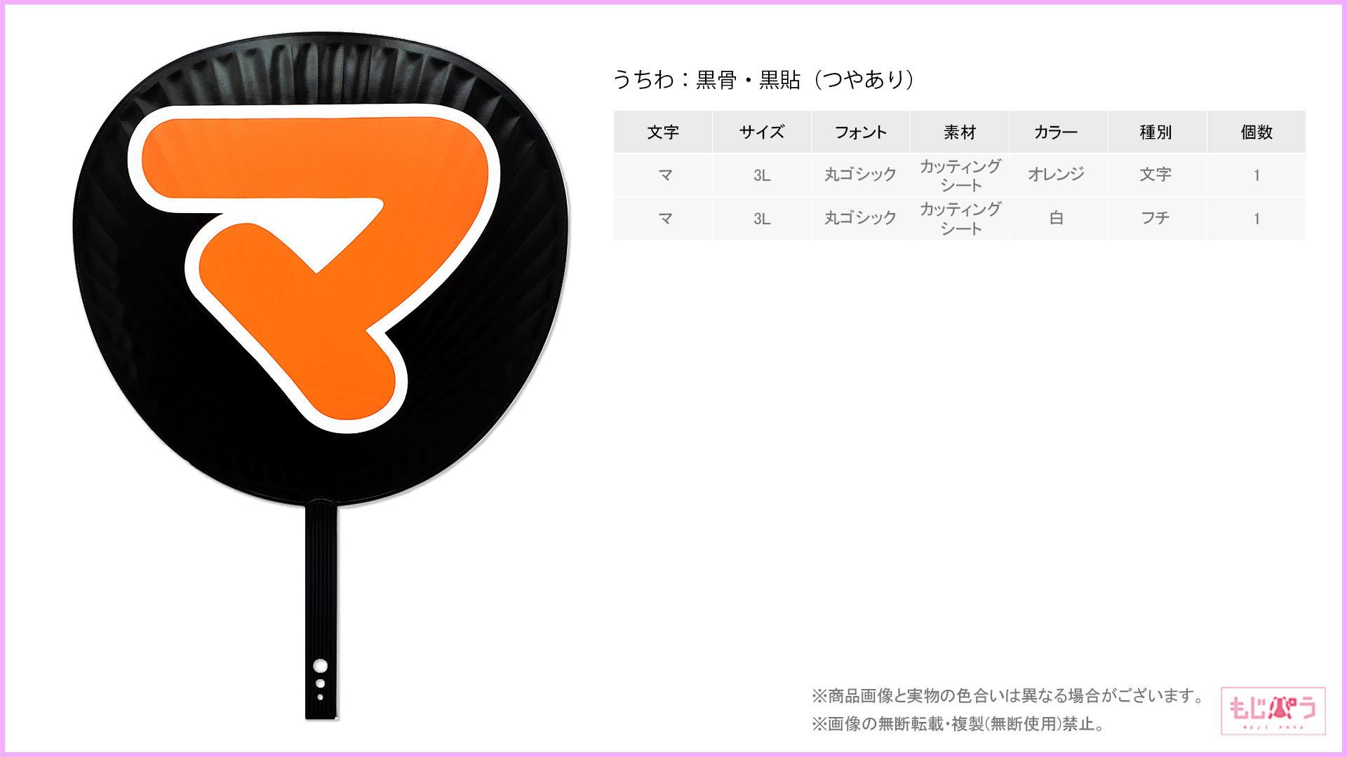 decouchiwa022-004-00001画像